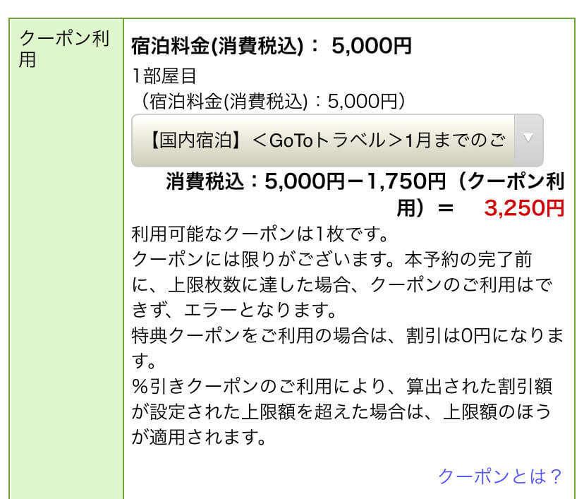 f:id:mikuta0904:20200803190647j:plain
