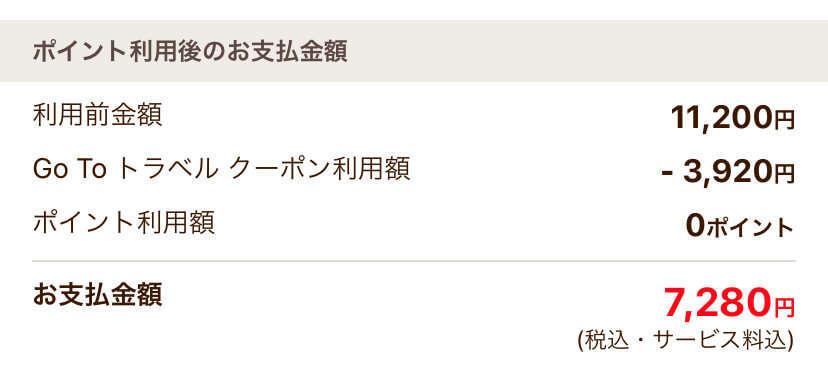 f:id:mikuta0904:20200803191216j:plain