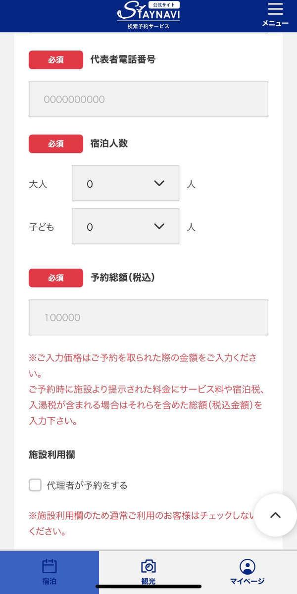 f:id:mikuta0904:20200811133907j:plain