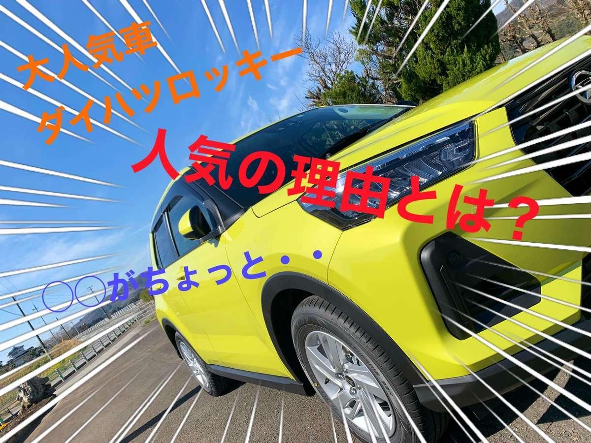 f:id:mikuta0904:20200819085508j:plain