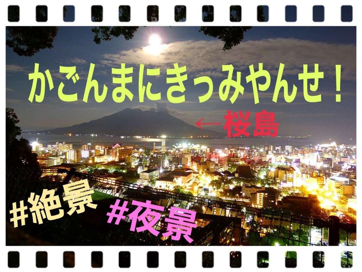 f:id:mikuta0904:20200819102409j:plain
