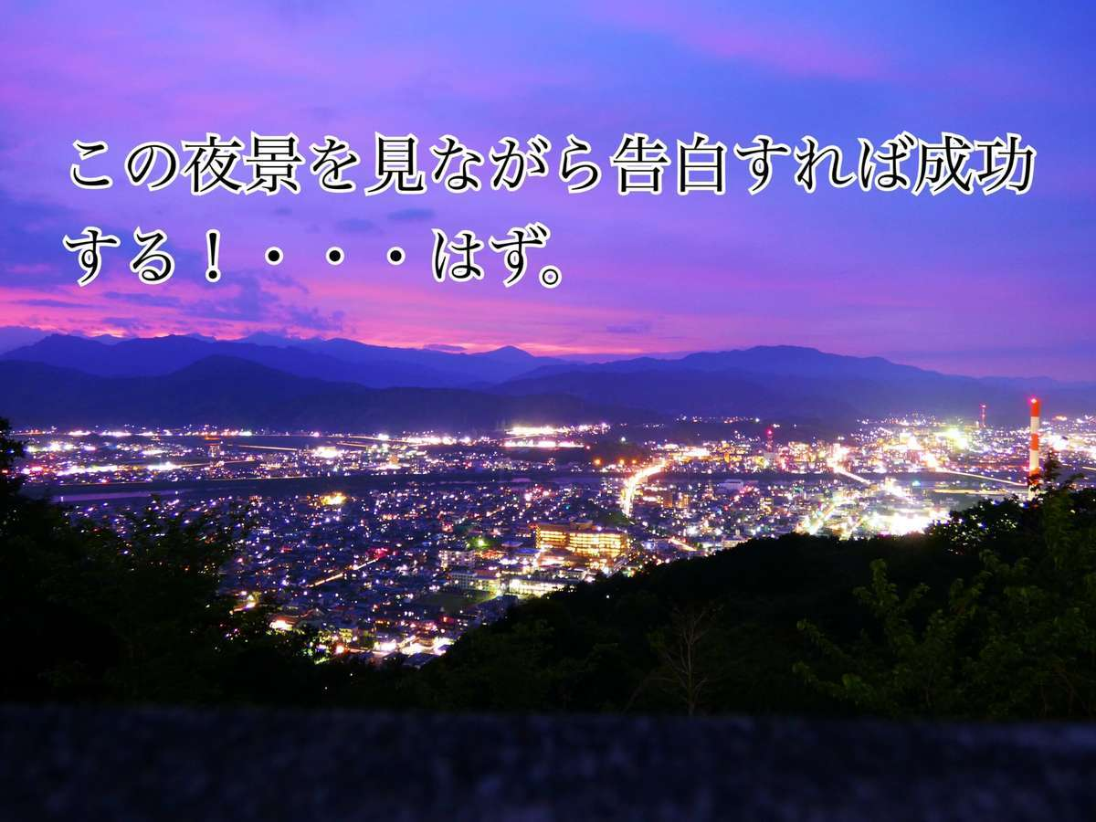 f:id:mikuta0904:20200819195156j:plain