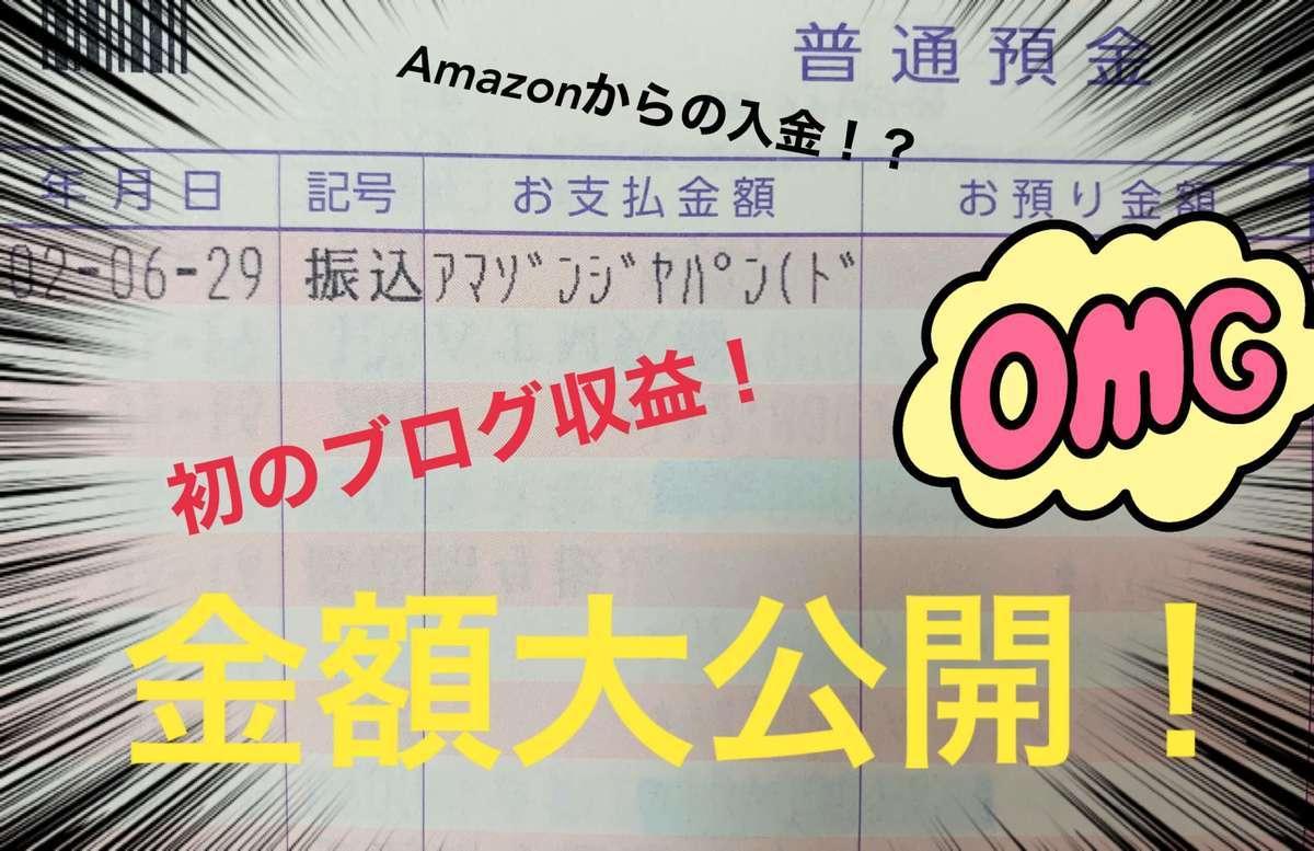 f:id:mikuta0904:20200822094142j:plain
