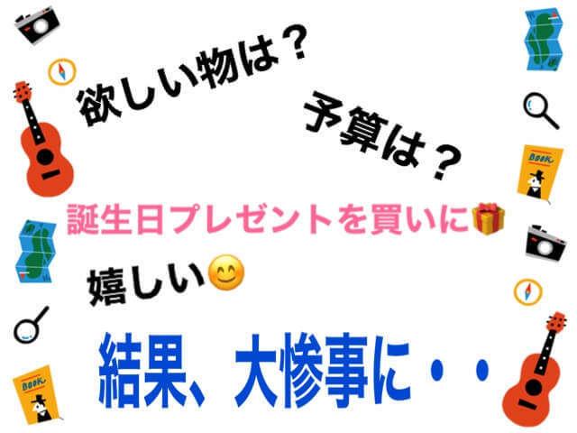 f:id:mikuta0904:20200823113909j:plain