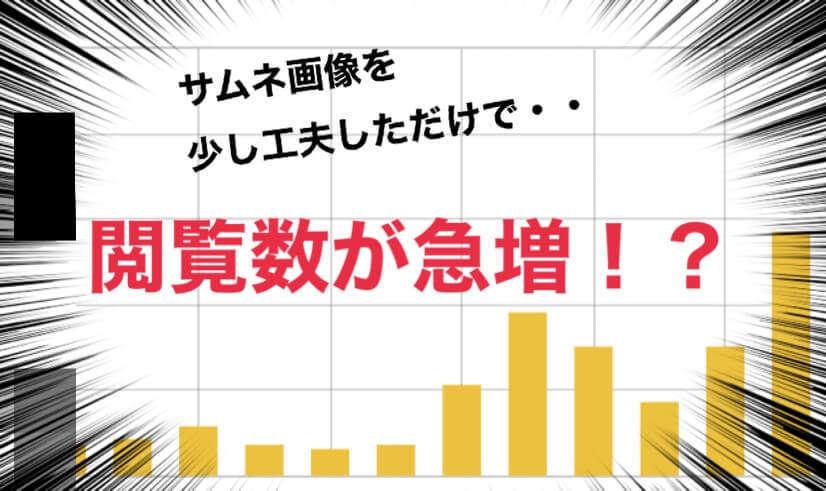 f:id:mikuta0904:20200825175601j:plain