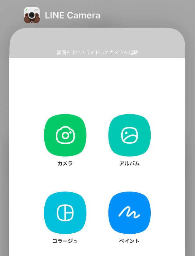 f:id:mikuta0904:20200826110950j:plain