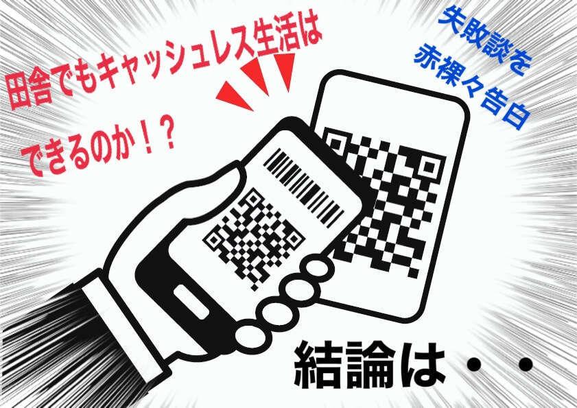 f:id:mikuta0904:20200912115947j:plain