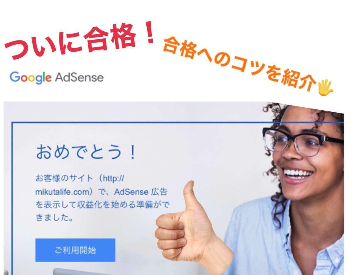 f:id:mikuta0904:20200916115637j:plain