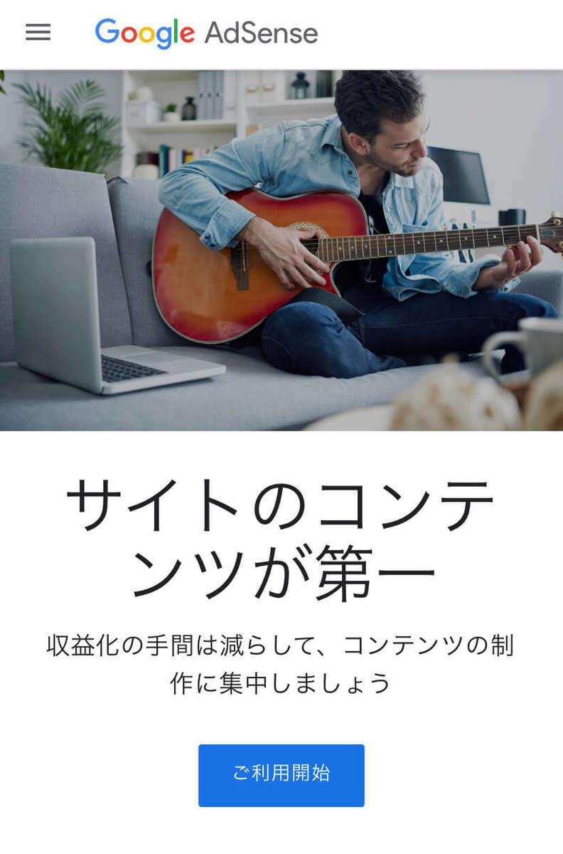 f:id:mikuta0904:20200916120126j:plain