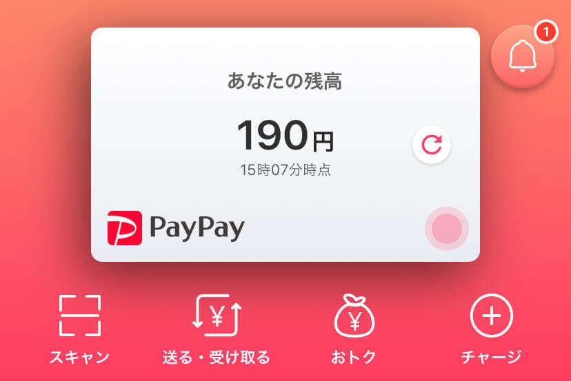 f:id:mikuta0904:20200924152009j:plain