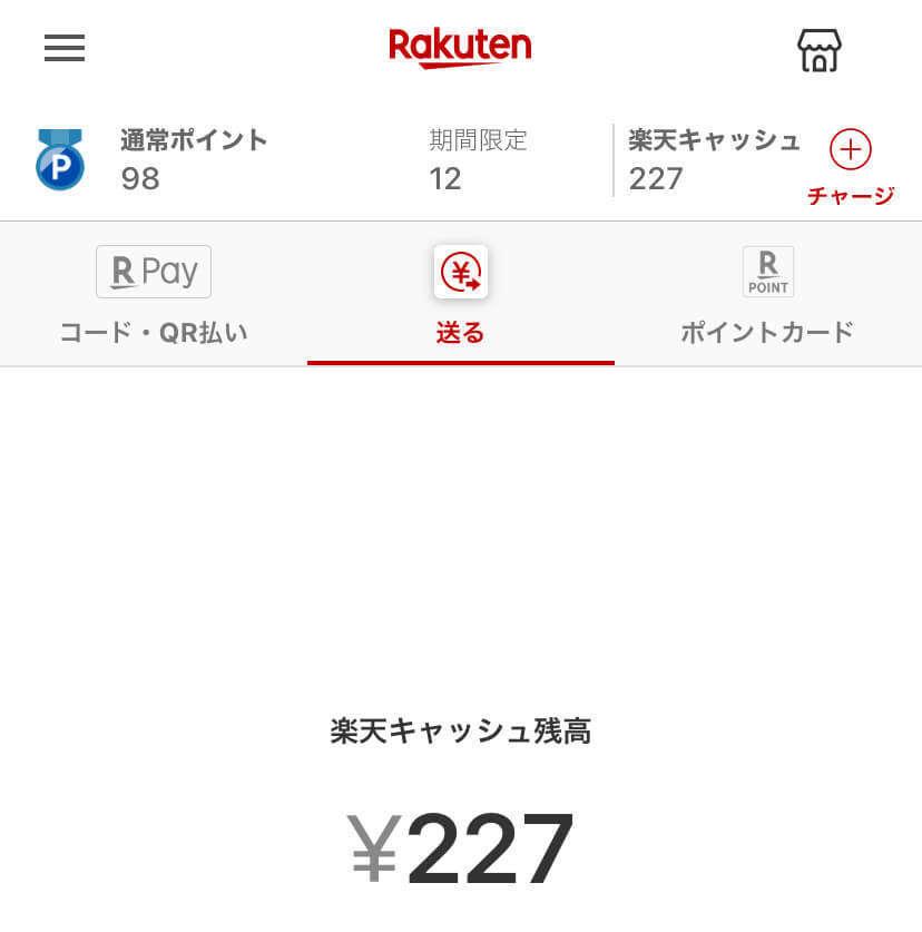 f:id:mikuta0904:20200924152404j:plain