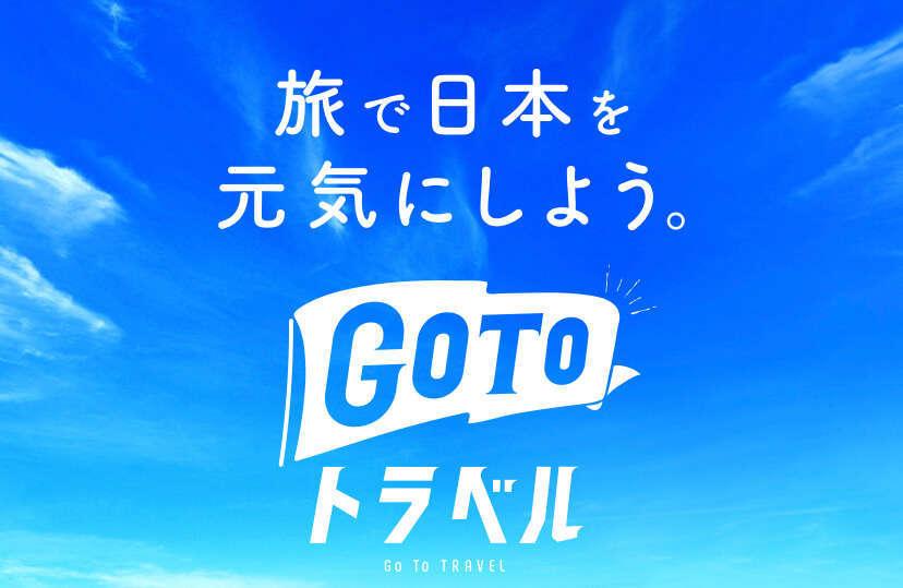 f:id:mikuta0904:20201002200016j:plain