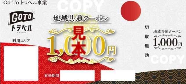f:id:mikuta0904:20201002200040j:plain