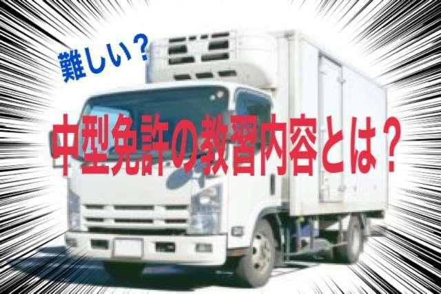 f:id:mikuta0904:20201005134845j:plain