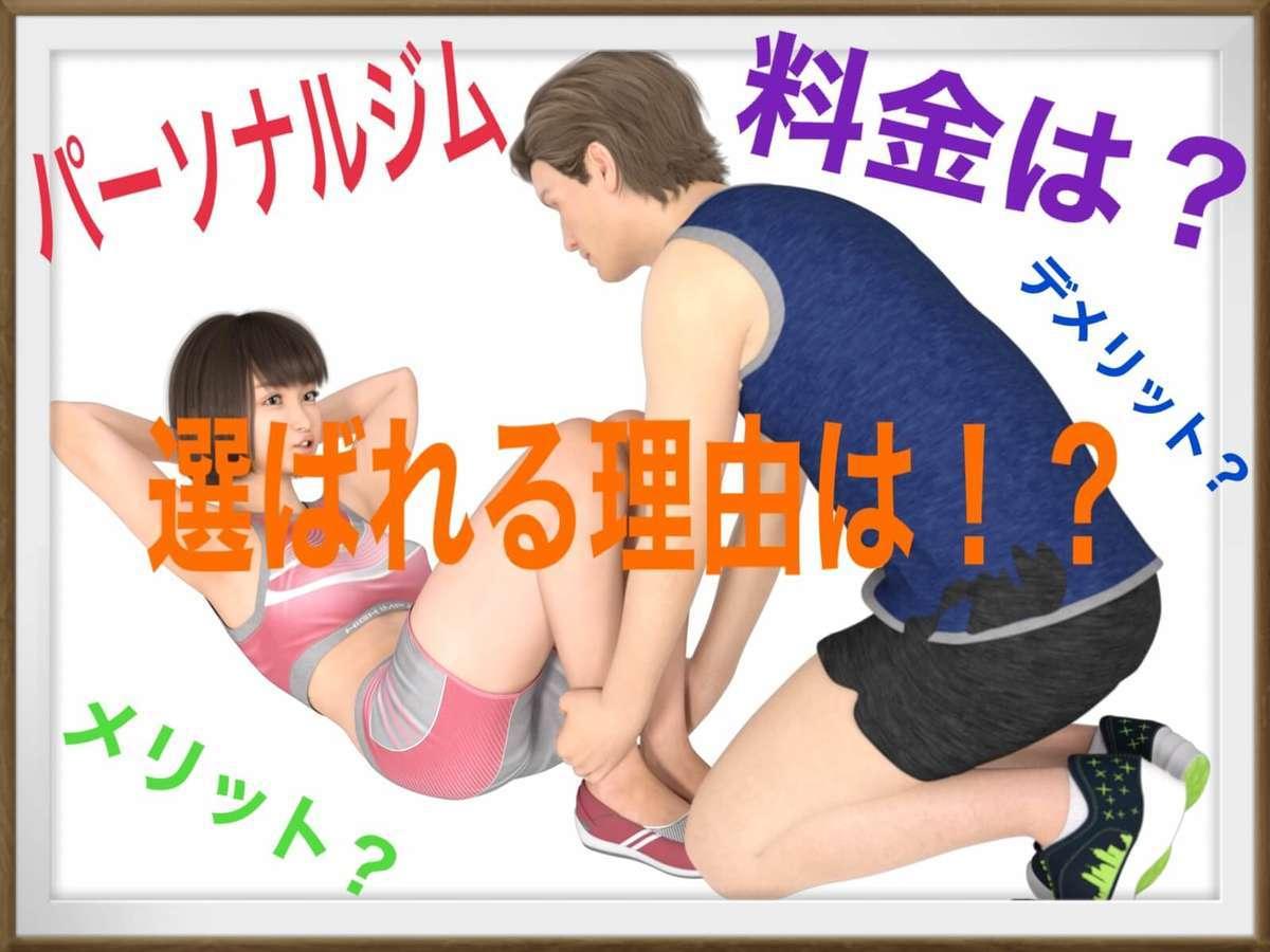 f:id:mikuta0904:20201023125324j:plain