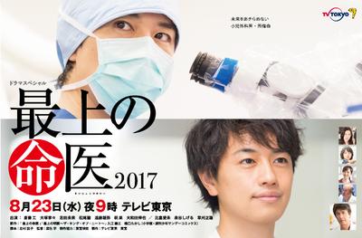 f:id:mikuta1:20170830122055p:plain