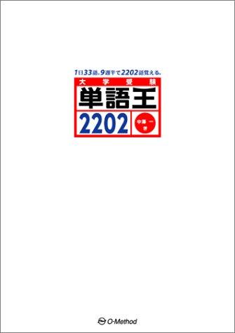 f:id:mikuta155:20170707173048j:plain