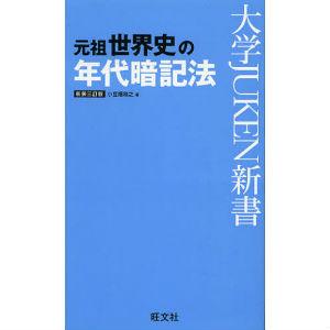 f:id:mikuta155:20170710174347j:plain