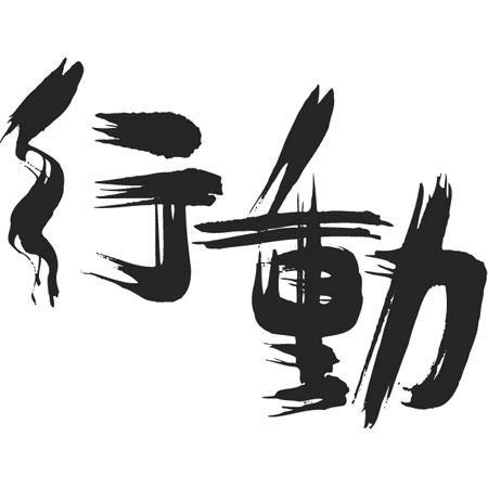 f:id:mikuta155:20170711111811j:plain