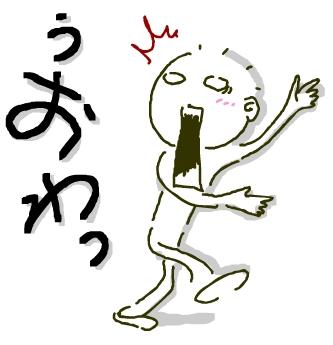 f:id:mikuta155:20170711141746j:plain