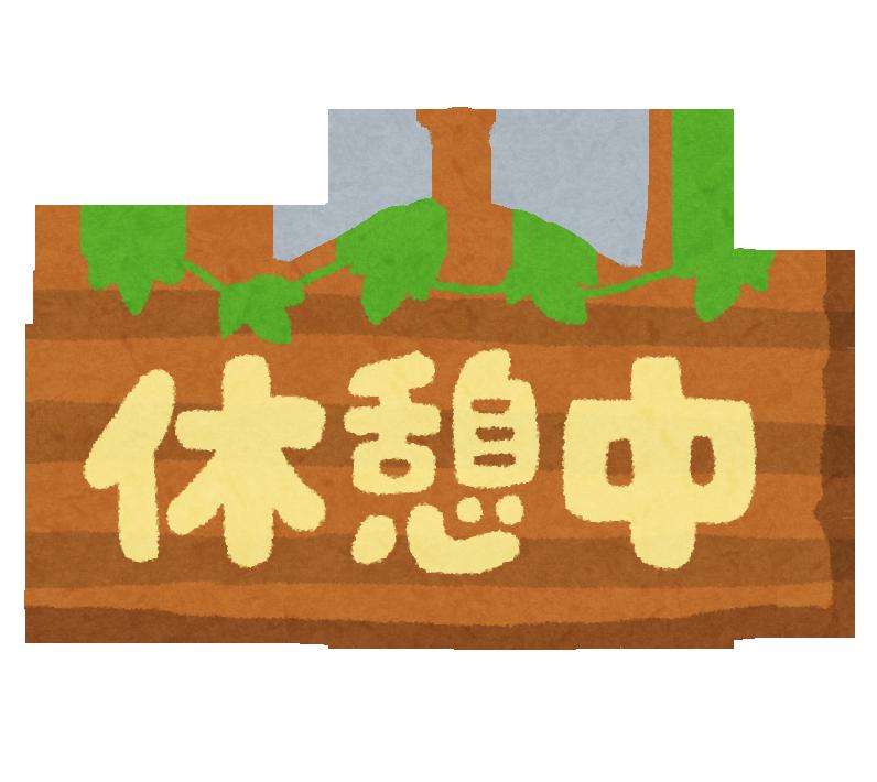 f:id:mikuta155:20170718185555p:plain