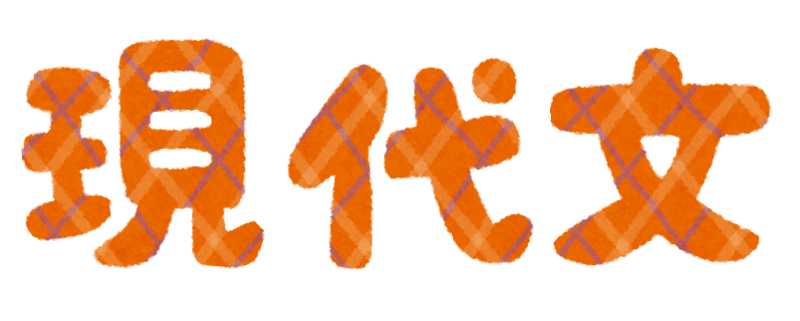f:id:mikuta155:20170819234834p:plain