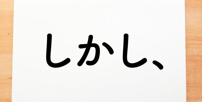 f:id:mikuta155:20170819235610j:plain