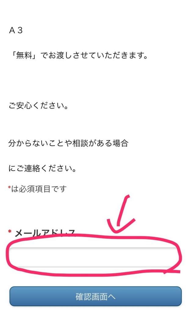 f:id:mikuta155:20170904205229j:plain