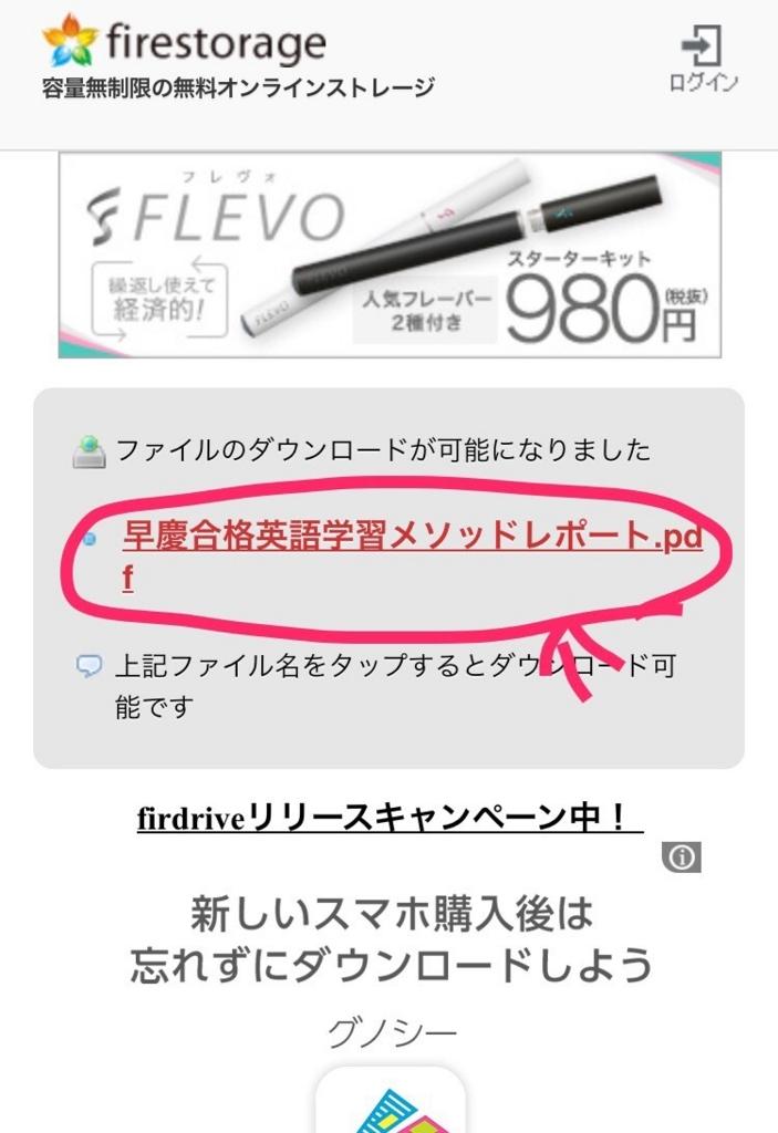 f:id:mikuta155:20170904205433j:plain