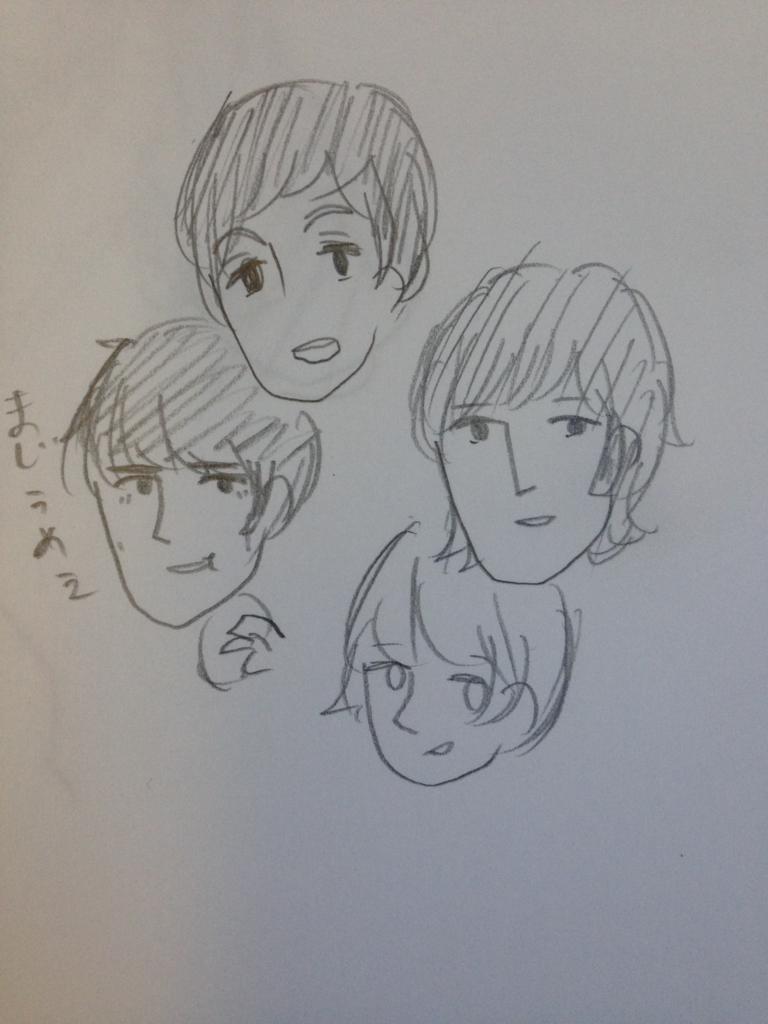 f:id:mikuya398:20161210154050j:plain