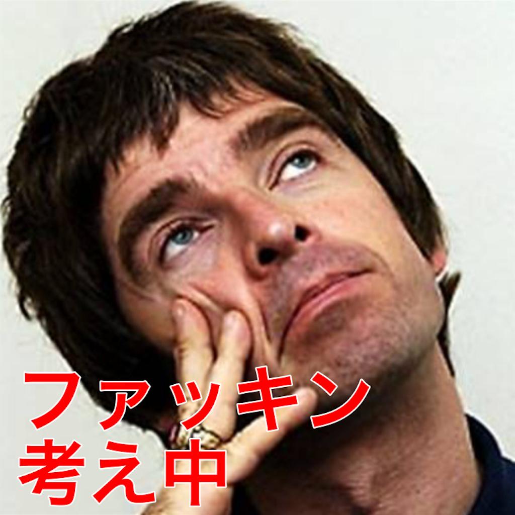 f:id:mikuya398:20161223214211p:image