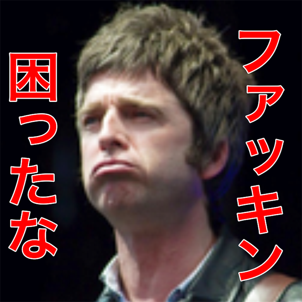 f:id:mikuya398:20161223214216p:image