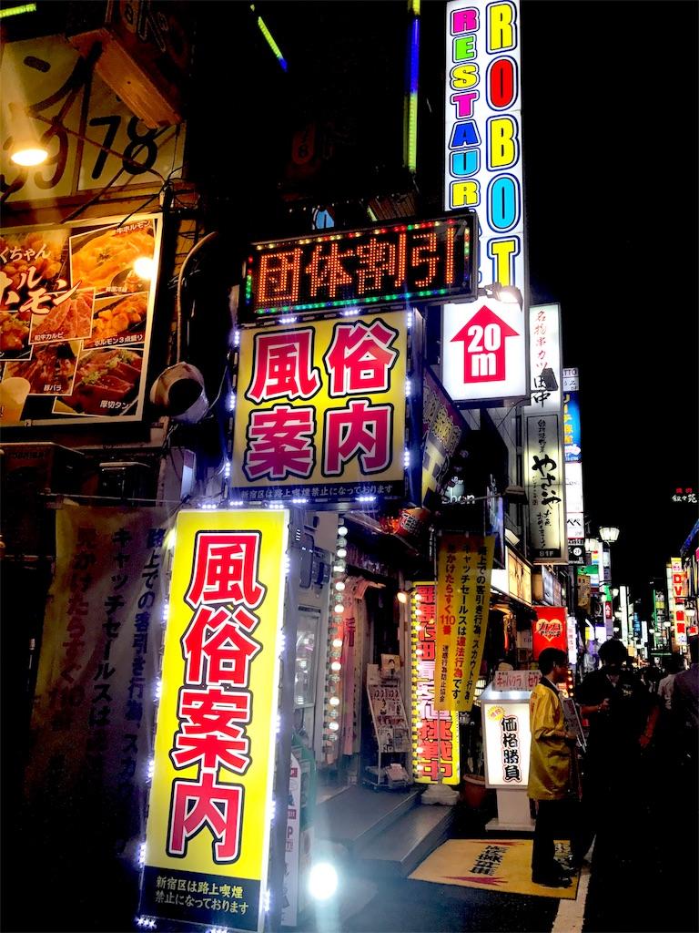 f:id:mikuya398:20170731203818j:image
