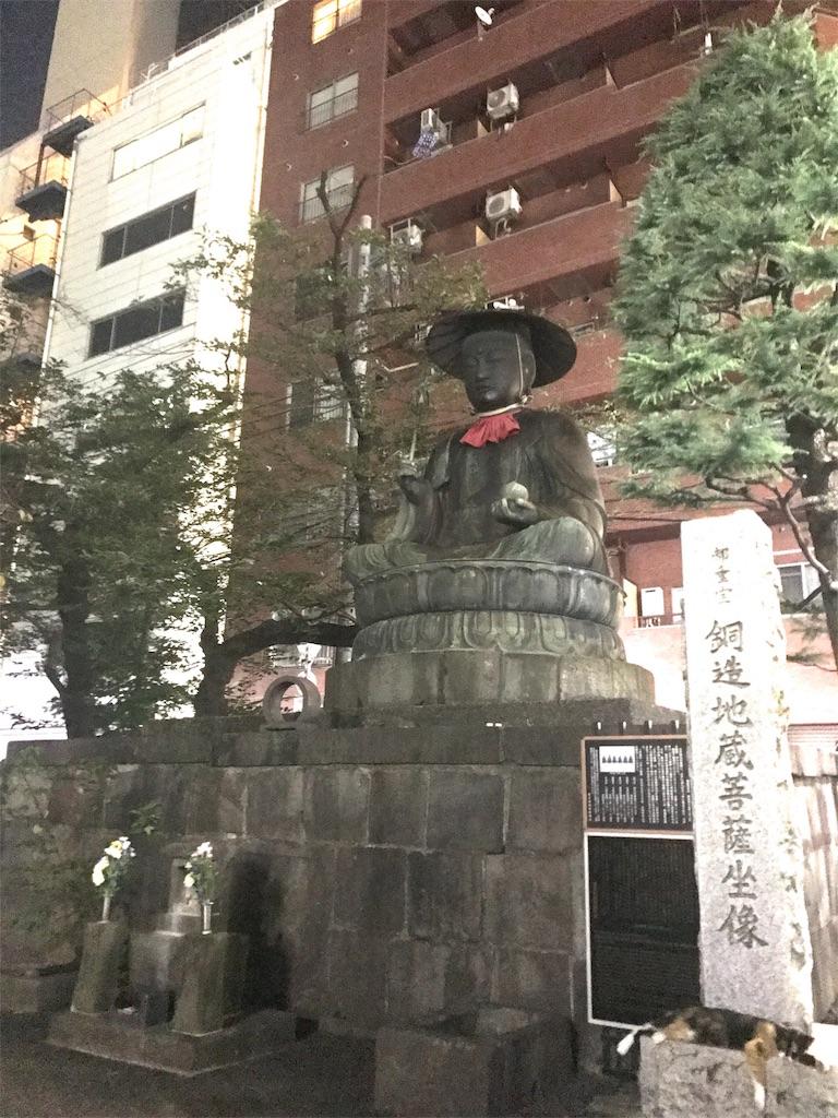 f:id:mikuya398:20170731212645j:image