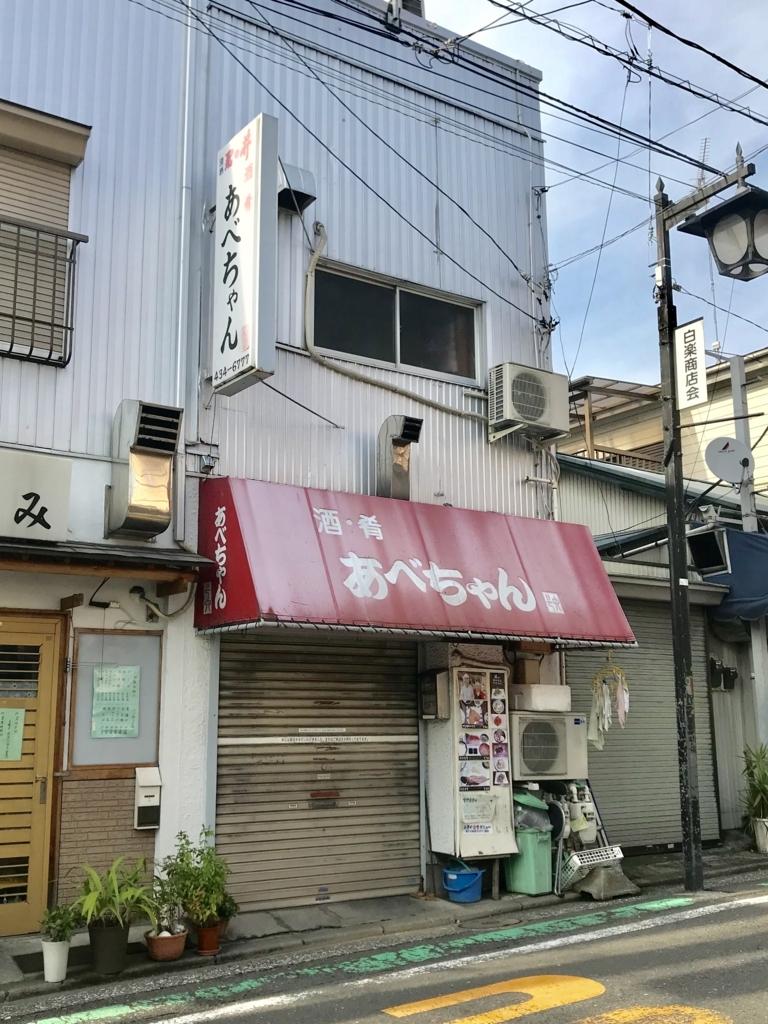f:id:mikuya398:20171011145357j:plain