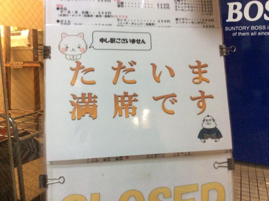 f:id:mikyo-ya:20180419110214j:plain