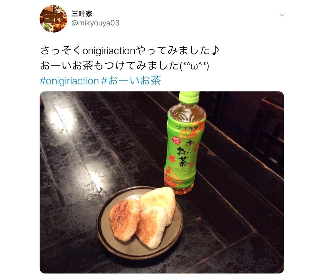 f:id:mikyo-ya:20181018110700j:plain