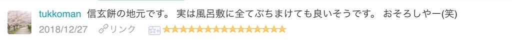 f:id:mikyo-ya:20190227110011j:plain