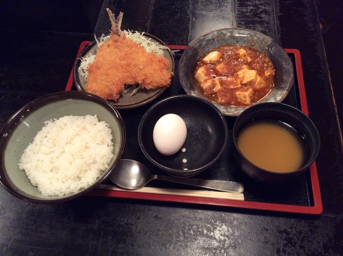 アジフライと麻婆豆腐