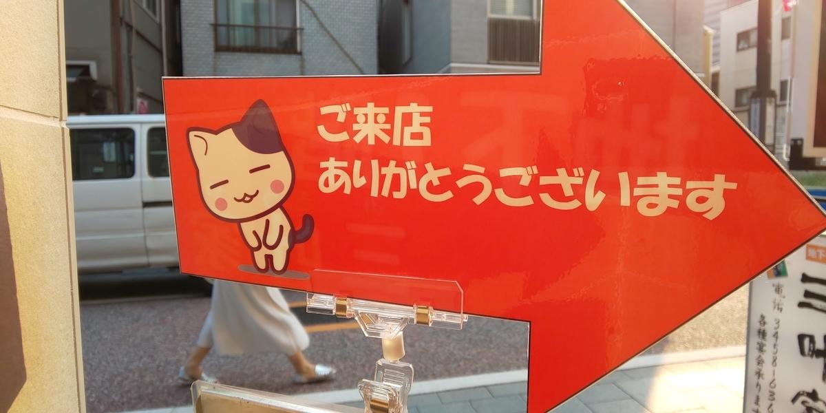 f:id:mikyo-ya:20190801171223j:plain