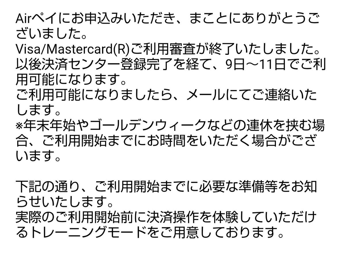 f:id:mikyo-ya:20190801202629j:plain