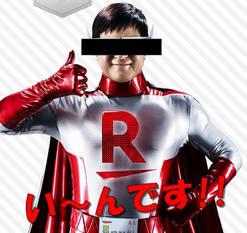 f:id:mikyo-ya:20200121213427p:plain