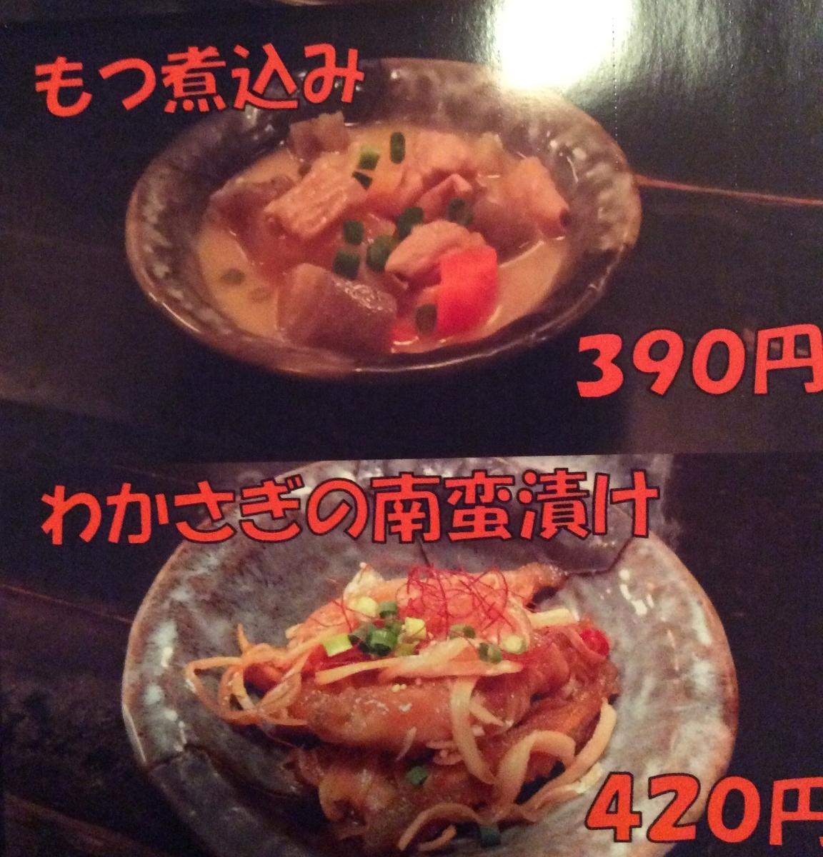 f:id:mikyo-ya:20200123110148j:plain