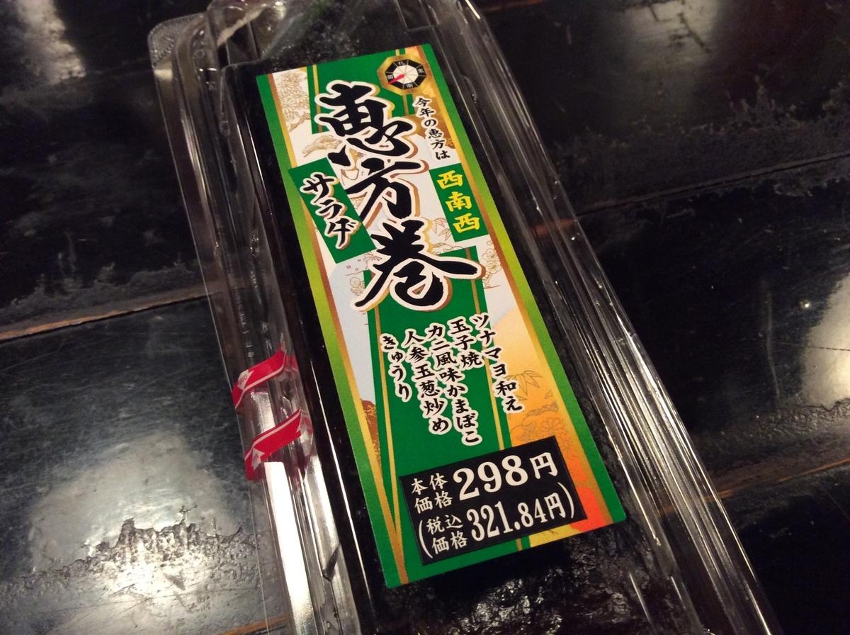 f:id:mikyo-ya:20200204105033j:plain
