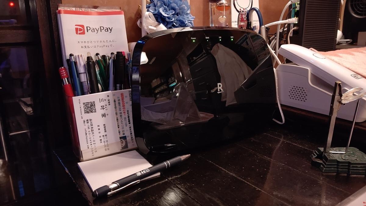 f:id:mikyo-ya:20210114103011j:plain