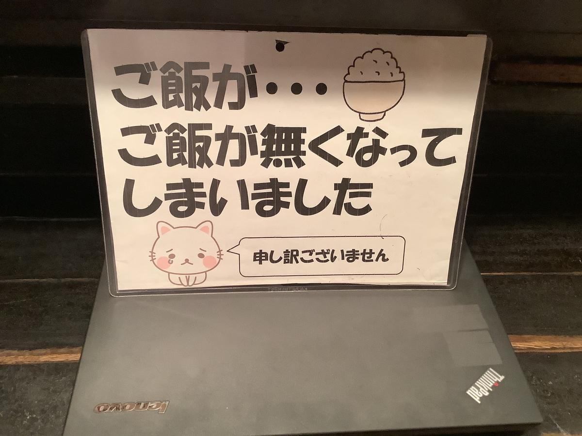 f:id:mikyo-ya:20210226104000j:plain