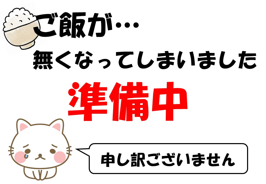 f:id:mikyo-ya:20210226104730j:plain
