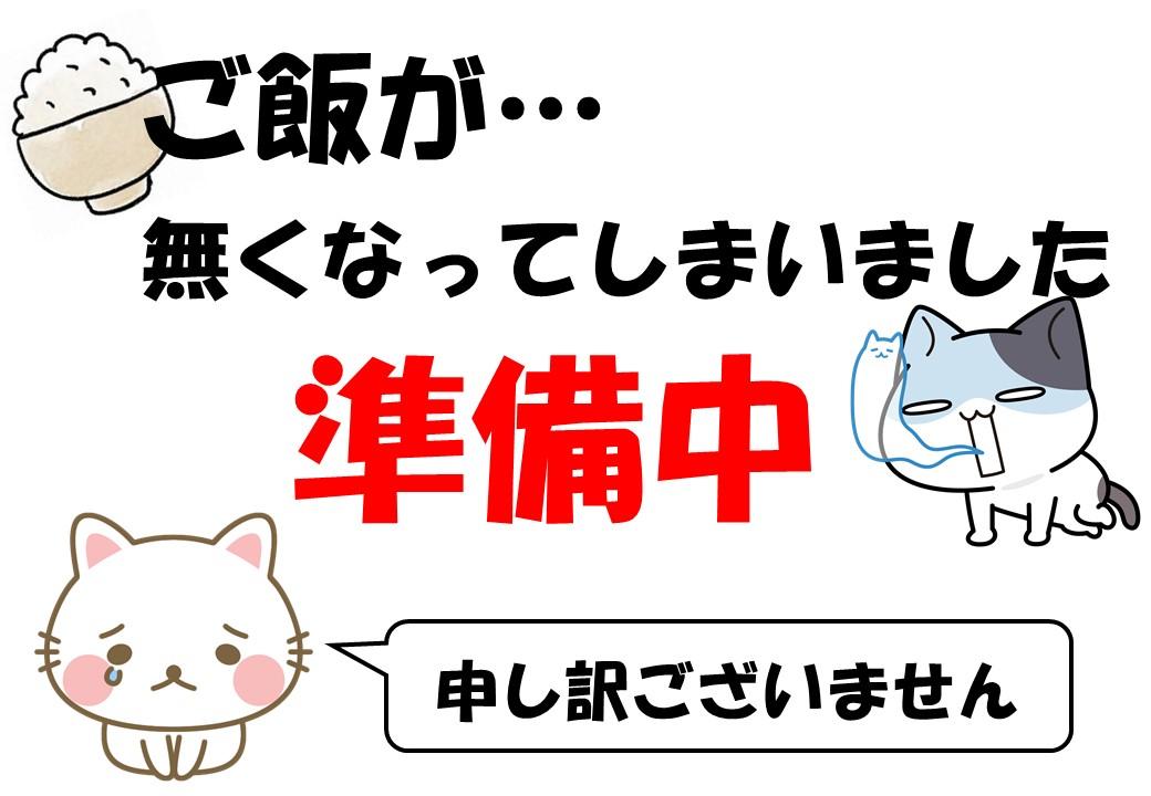 f:id:mikyo-ya:20210226105503j:plain