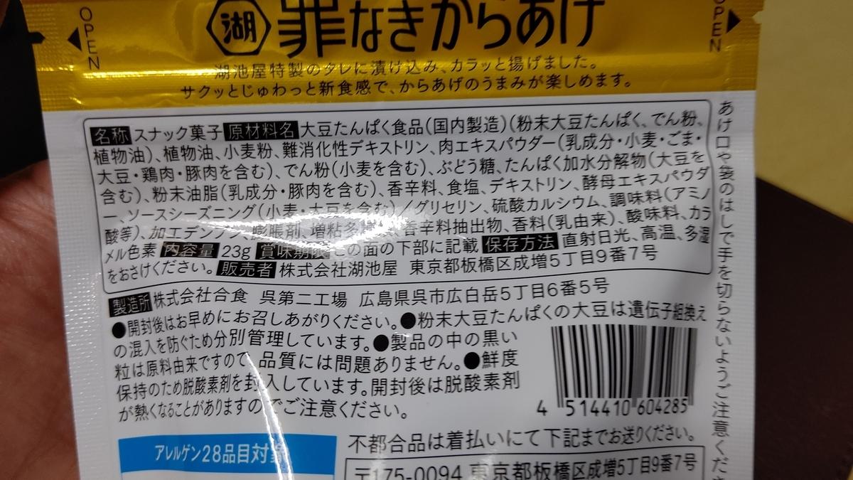 f:id:mikyo-ya:20210409102341j:plain