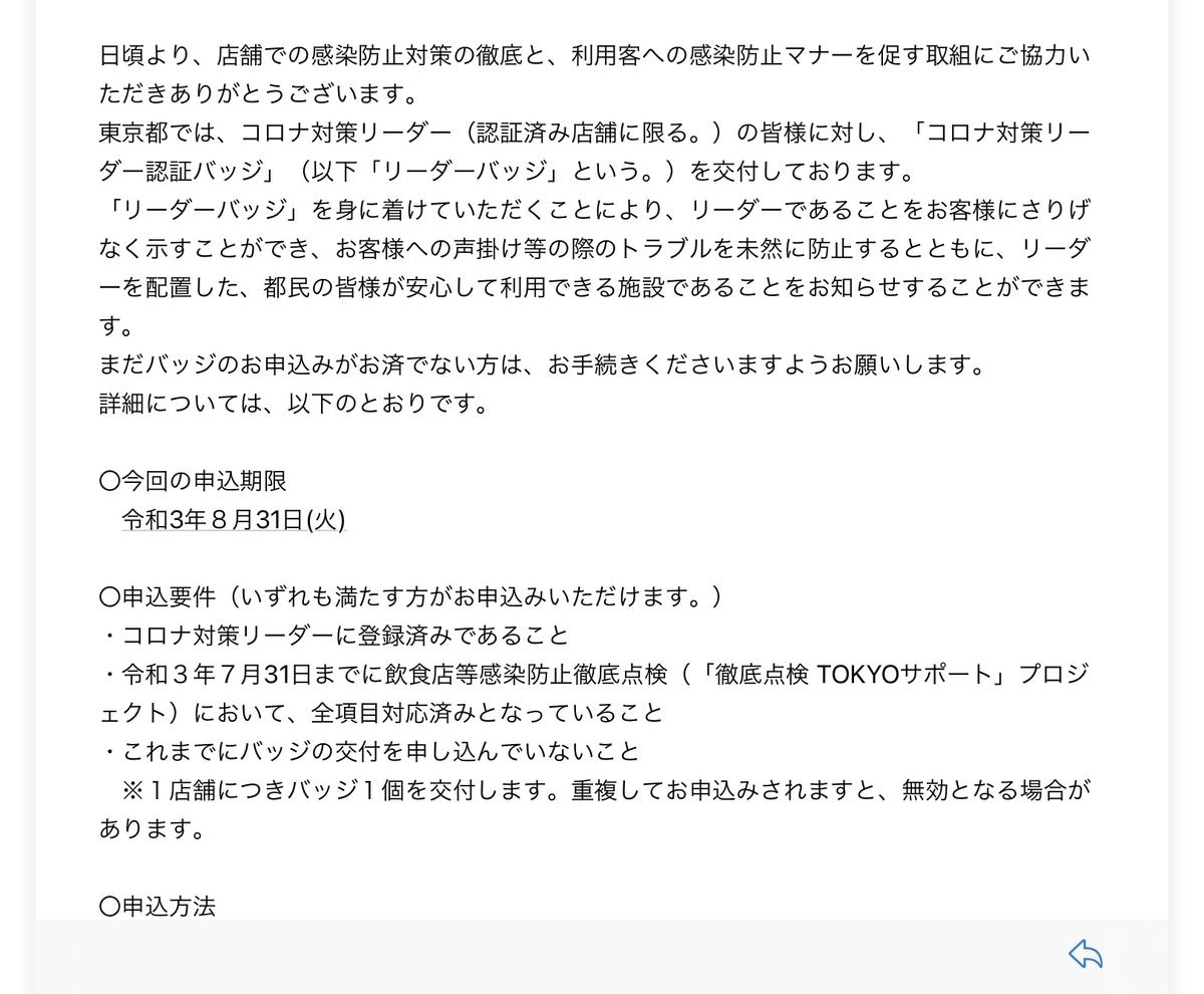f:id:mikyo-ya:20210916084949j:plain